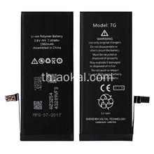 Brandnew iPhone 7 Change Battery Replacement Original Recall